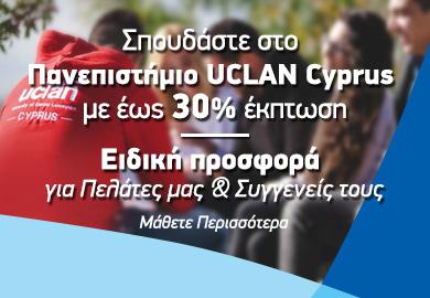 Banner_UCLAN