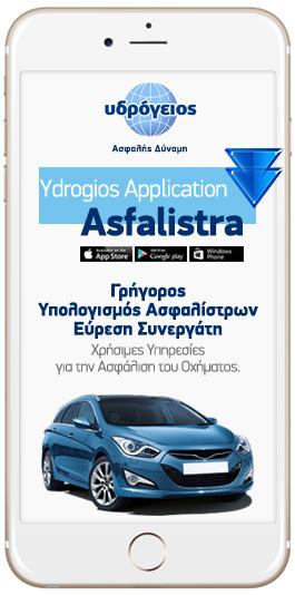 iphone_car