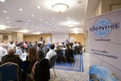 1ο Διαδραστικό Συνέδριο 14 - 15 Νοεμβρίου 2017, Αθήνα