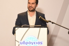 Γιώργος Χατζηευθυμίου, Υπεύθυνος Ανάπτυξης Βορείου Ελλάδος