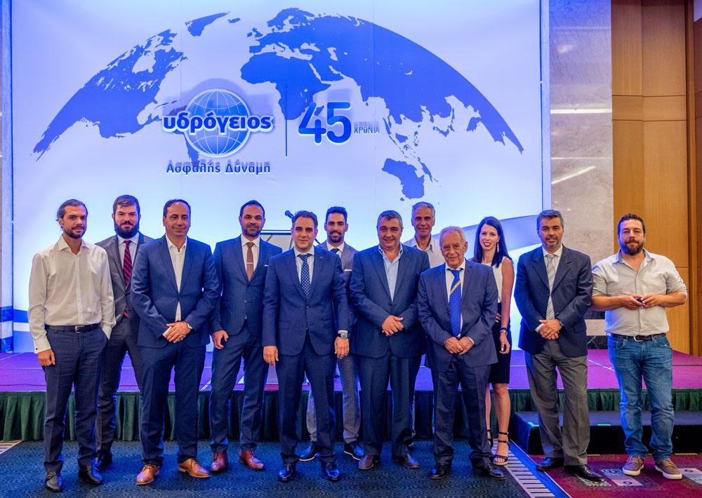 Υδρόγειος Club Διακεκριμένων Συνεργατών - Executive Partners