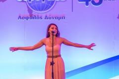 Οι Les Aurevoir στόλισαν μουσικά το Συνέδριο