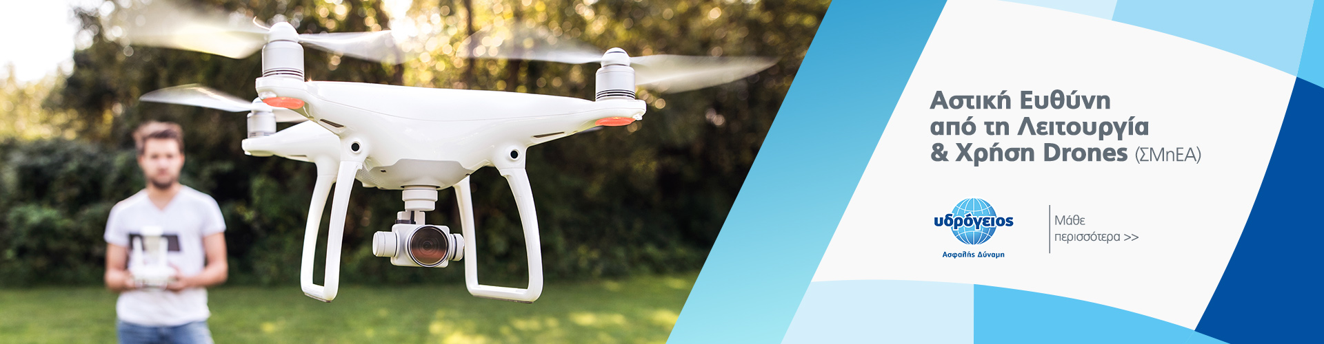 Slider-drone-1920x500-1