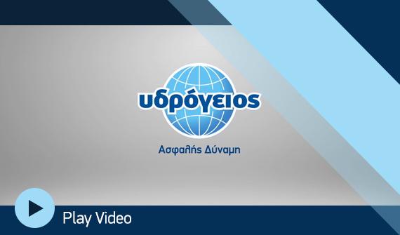 videoCorporate