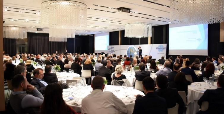 Συνέδριο Συνεργατών Βορείου Ελλάδος 2018