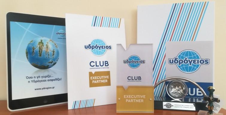 «Υδρόγειος Club – Διακεκριμένων Συνεργατών» : Νέο Club προνομίων για τους συνεργάτες της Υδρογείου Ασφαλιστικής