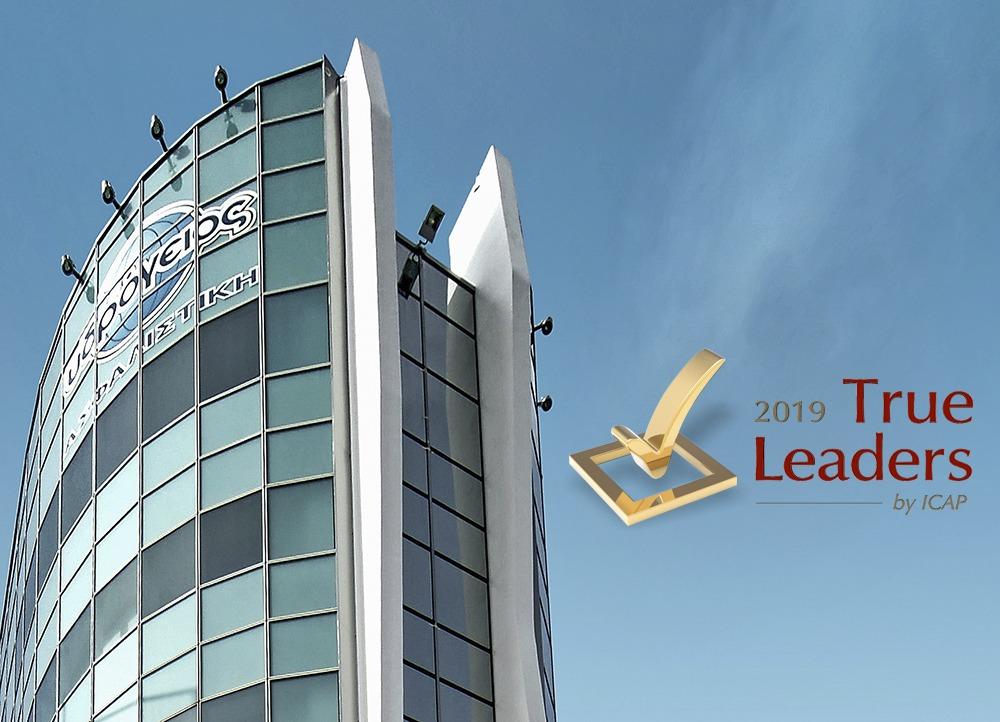 YDR_True Leaders_site image