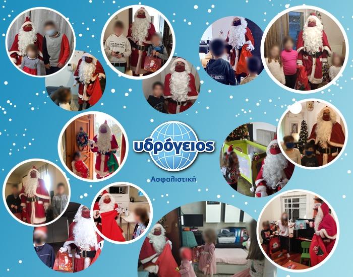 Ydrogios Santa Claus 2020
