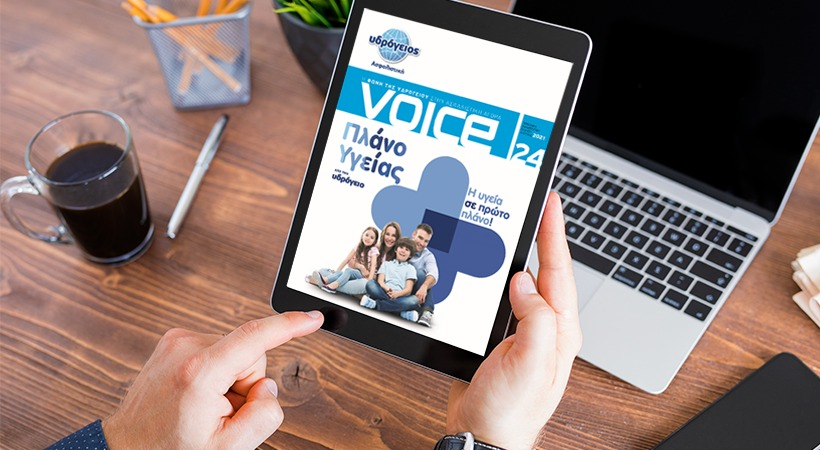 YDR_Voice_Mag_Banner