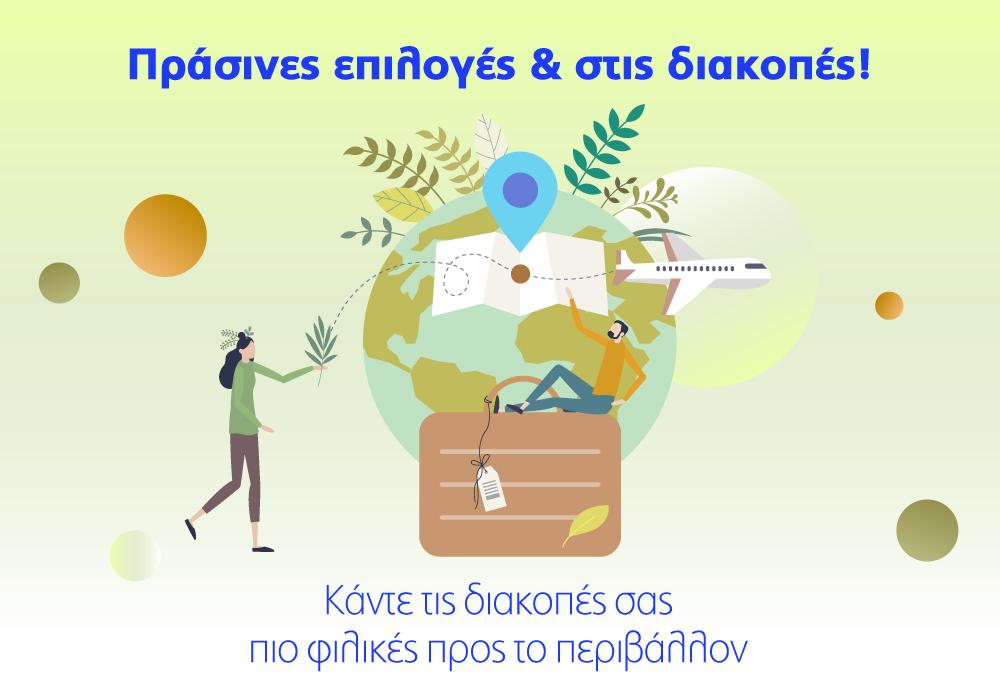green-holidays-infographic-blog-1