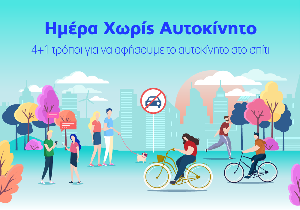 car-free-day-infographic-blog-1