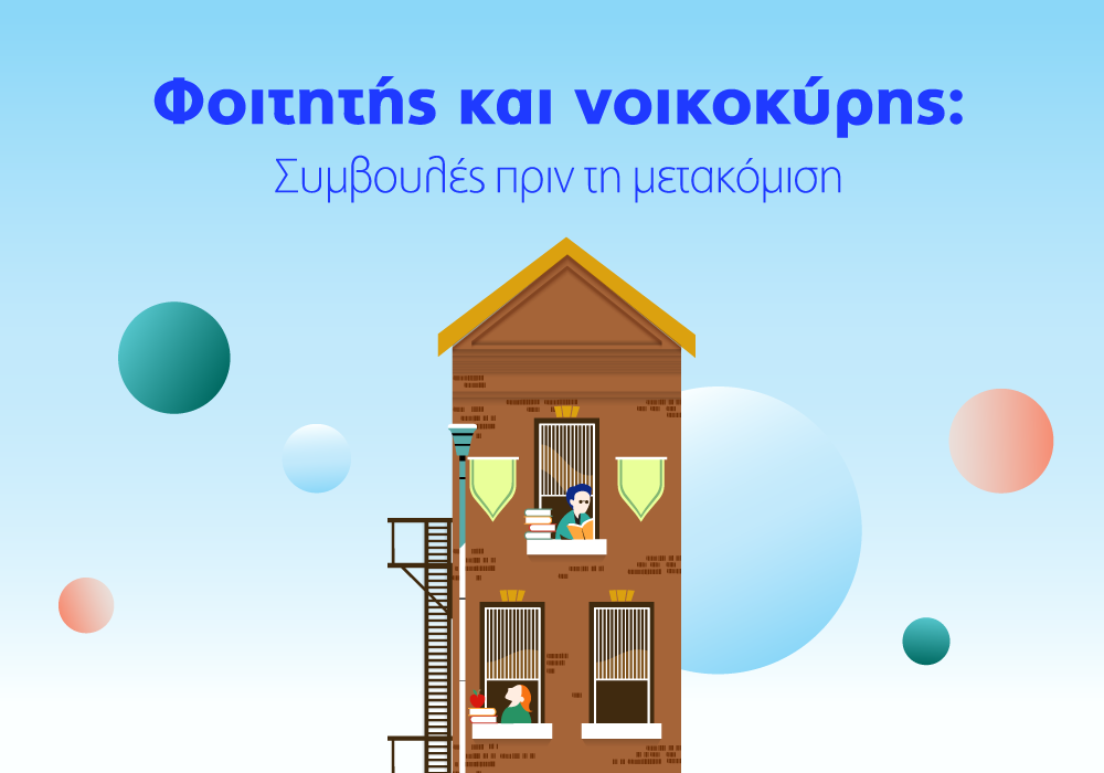 foitites-infographic-blog-1